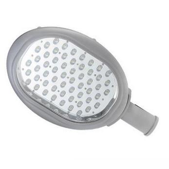 LAMPA ULICZNA LED ULA